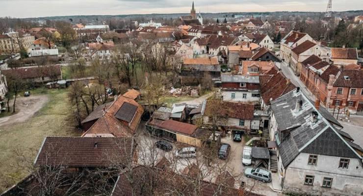 Панорама Кулдиги  Кулдига, Латвия 2584872 900x486